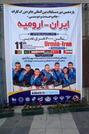 Karateçilər Urmiyada medal qoymadı